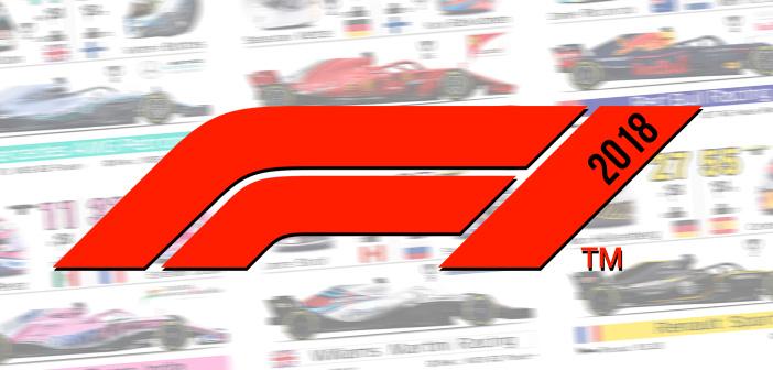 Formula 1: Комплетен водич за 2018 година