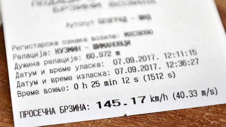 Возачи внимание! Започна мерењето на просечната брзина во Србија