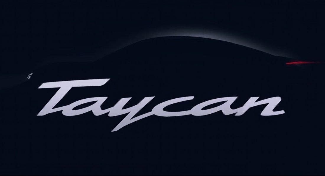 """""""Кумот"""" реши: Porsche Mission E ќе се вика Taycan / ВИДЕО"""