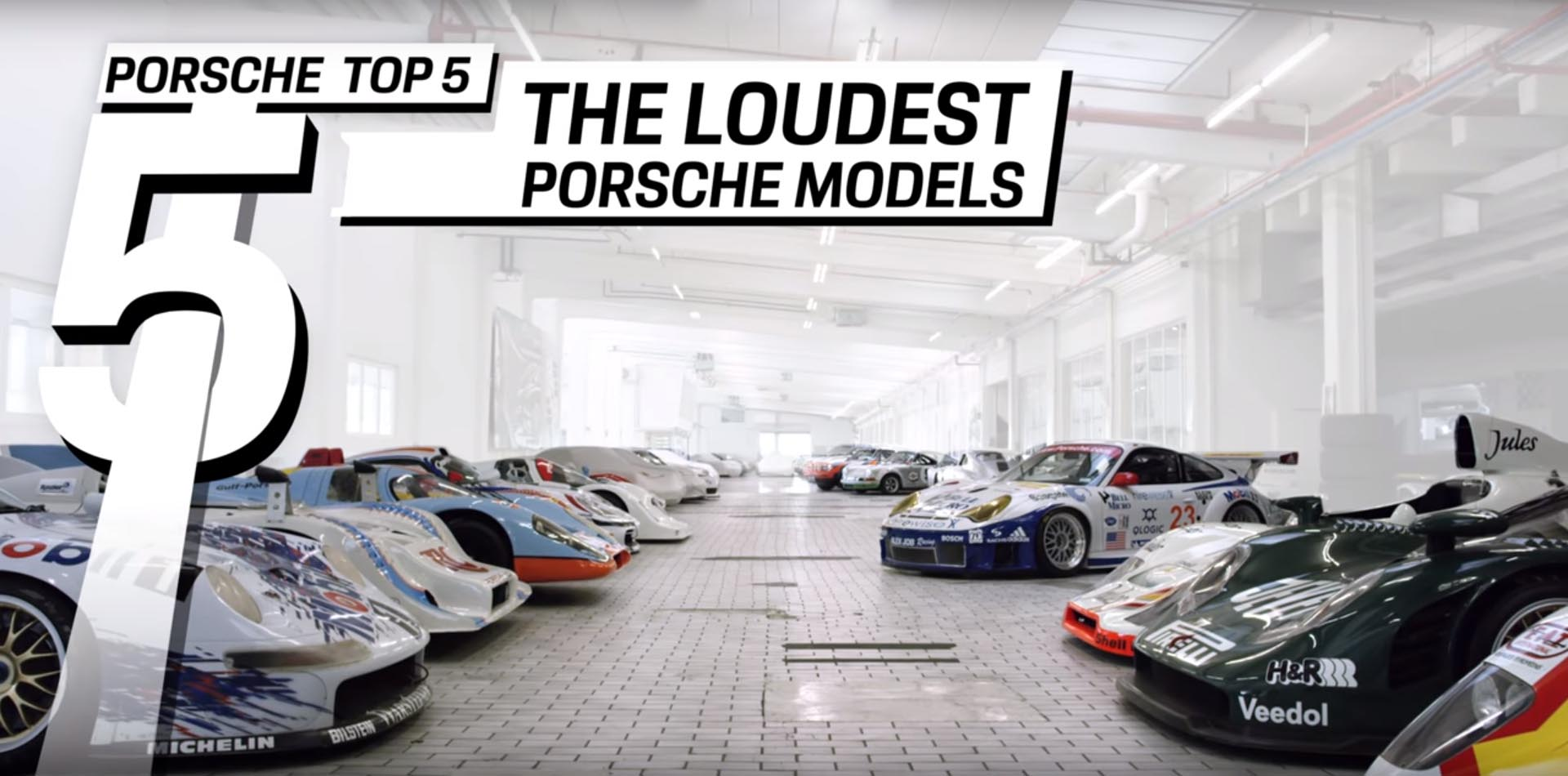 Петте најгласни модели во историјата на Porsche / ВИДЕО