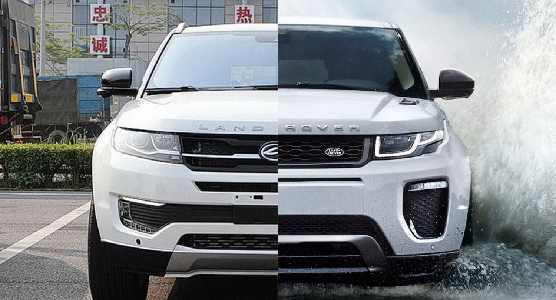 Kинескиот суд конечно ја забрани продажбата на лажниот Range Rover Evoque