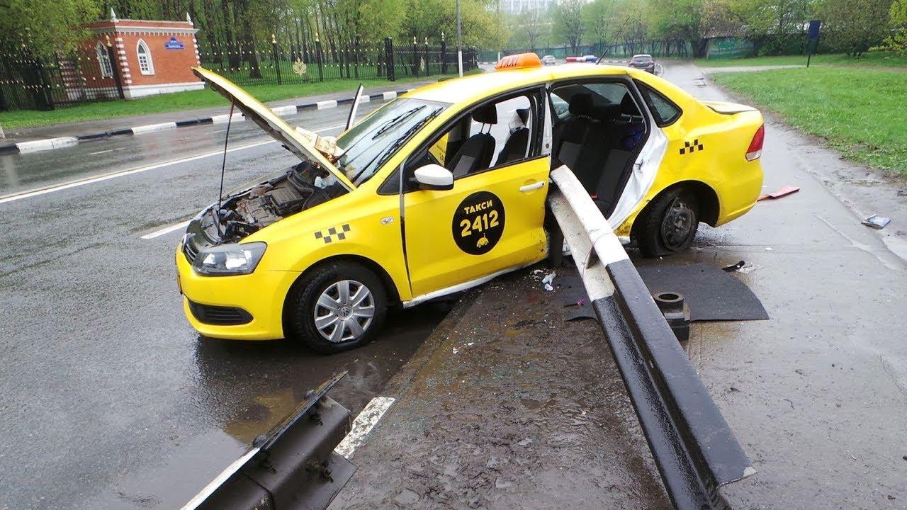 Таксисти на патот! КАРАМБОЛ / ВИДЕО