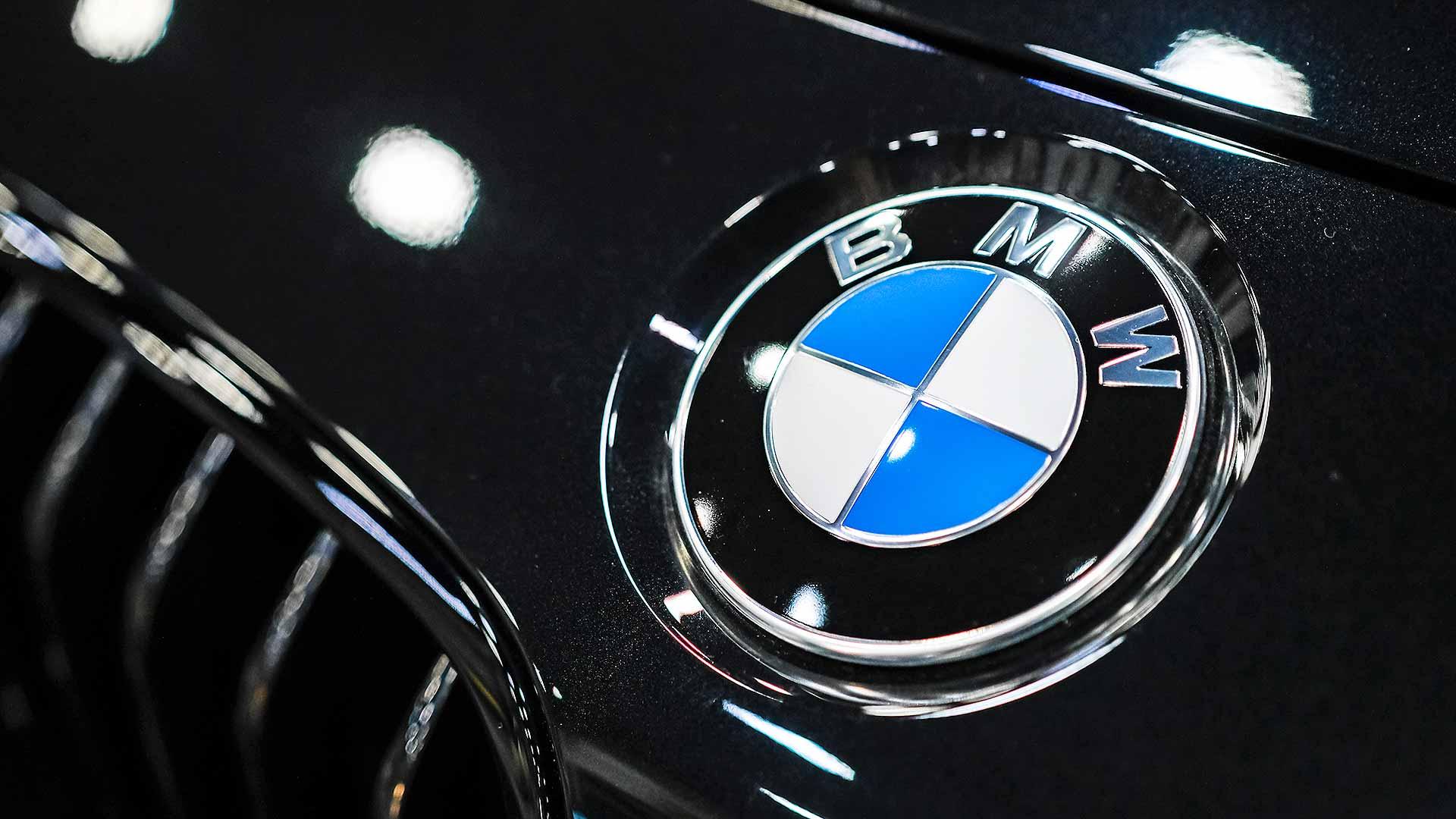 Како правилно се изговара BMW? / ВИДЕО