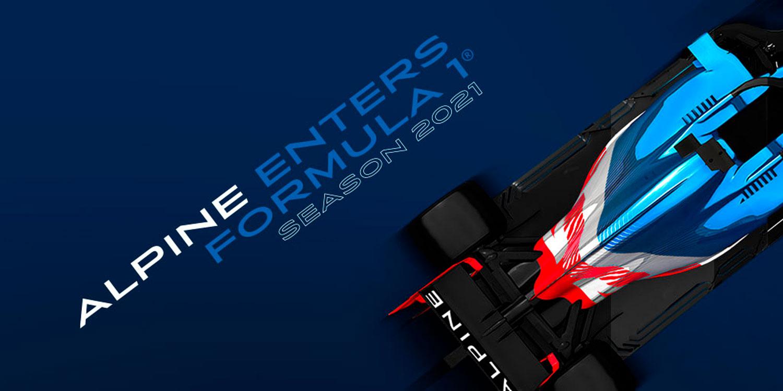 Renault станува Alpine F1 Team од 2021 година!