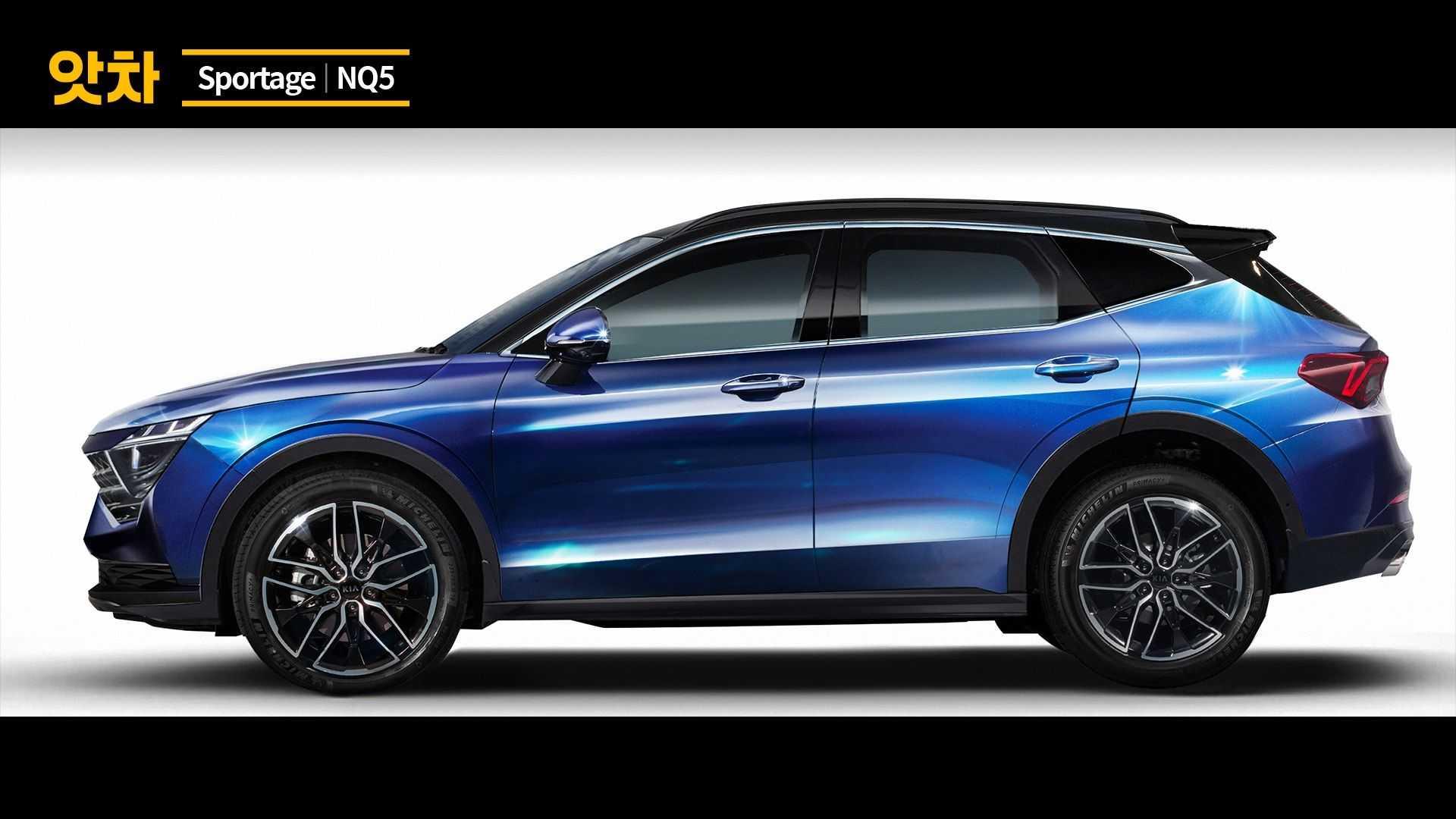 Повторно одложена премиерата на новиот Kia Sportage