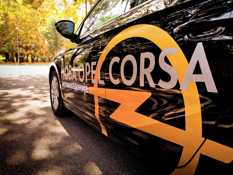 Возевме: Opel Corsa 1.2i 75 КС / ФОТО