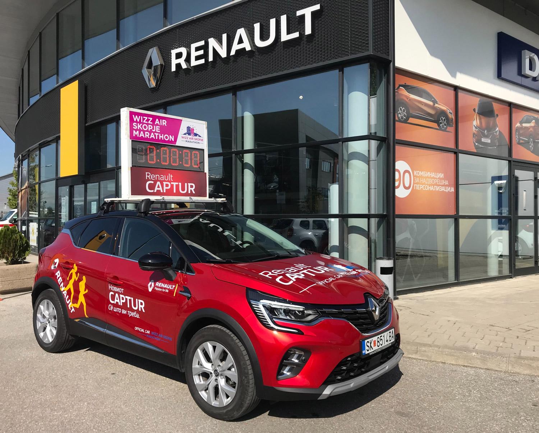 """Renault Captur официјално возило на """"Визер – Скопски маратон"""""""