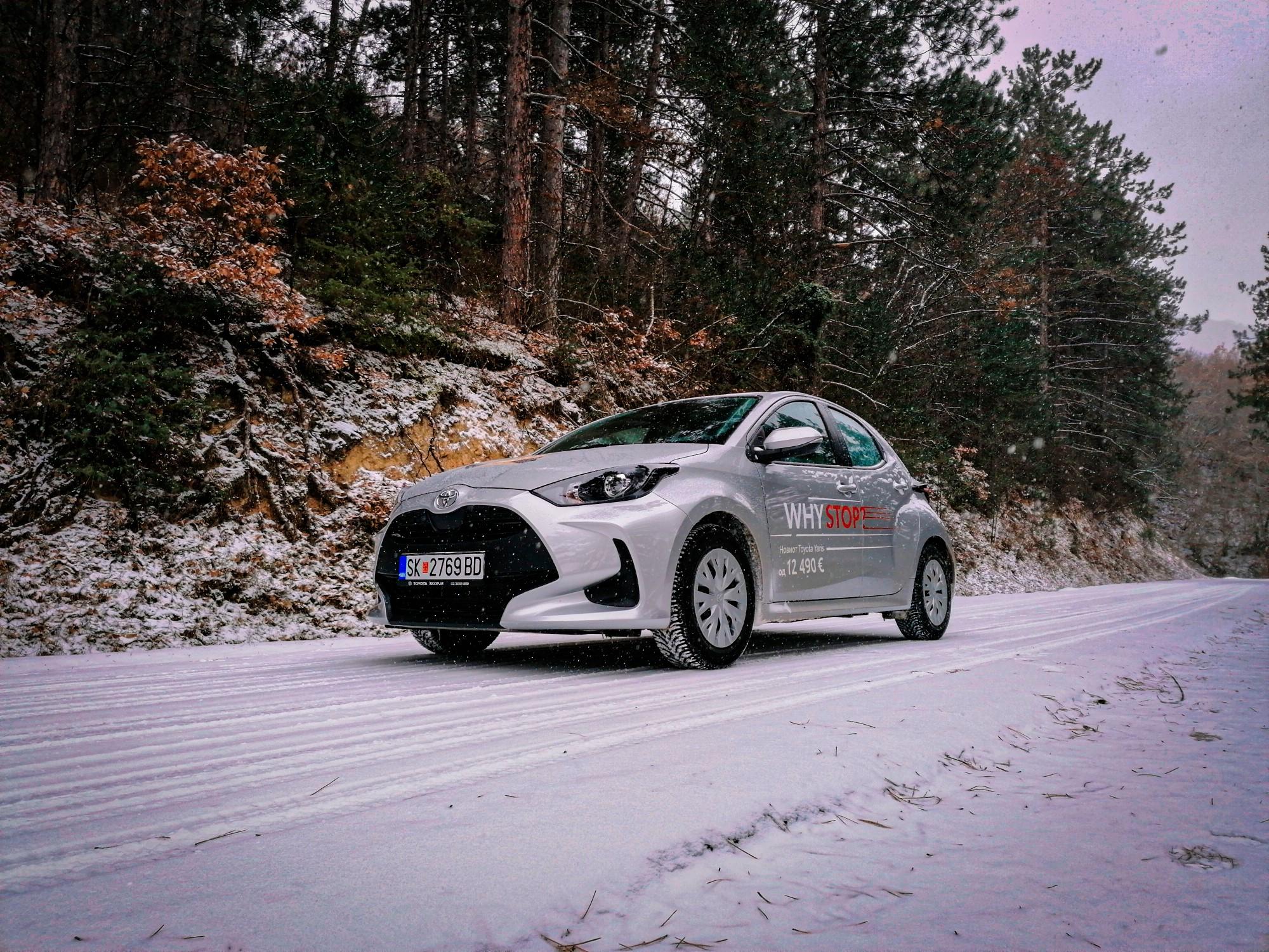 Возевме: Toyota Yaris 1.0 VVT-I Light