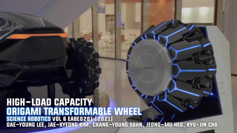 Нов тип на тркала: ја менуваат формата како оригами / ВИДЕО