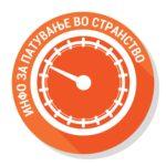 info-za-patuvanje-vo-stranstvo-icon